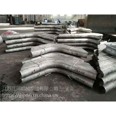 黑龙江防磨瓦 防磨瓦材质锅炉内防磨瓦的作用 江河机械