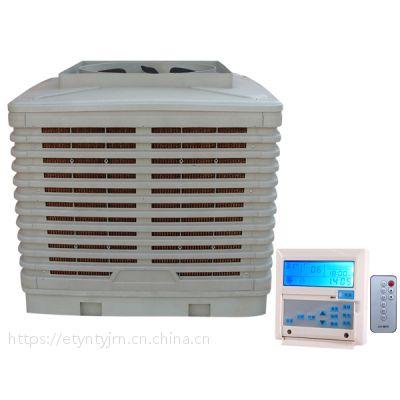 三效蒸发器价格 新闻冷却器
