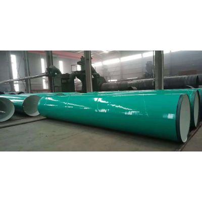 福州熔结环氧粉末防腐钢管厂家
