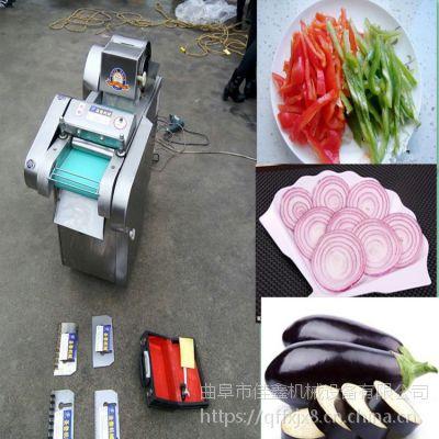佳鑫多功能660型香菇切条机 电动鸭血切块机型号 不锈钢茄子切片机