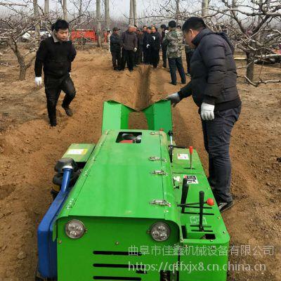 佳鑫JX--011新款施颗粒有机肥的履带开沟机 枸杞施肥机 低矮果园专用除草机生产厂家