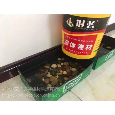 武汉厂家 荆蓝液体卷材 批发