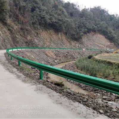 河南郑州道路波形护栏 高速波形护栏多少钱 波形防撞护栏厂家供应