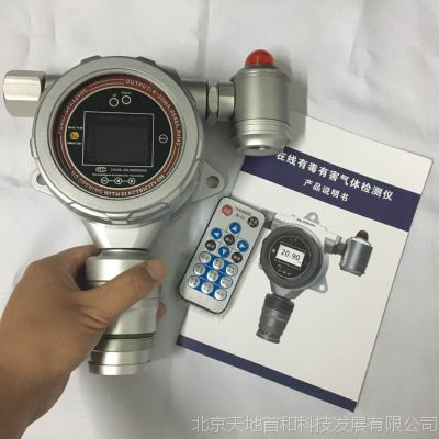 在线式氧气检测报警仪TD500S-O2-A_天地首和氧浓度测定仪_微量氧监测