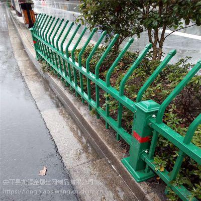 花坛草坪护栏哪家好 绿化带隔离栏 塑钢花园围栏