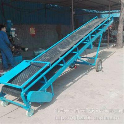 50公斤袋料用装车输送机 兴运防滑爬坡上货输送机