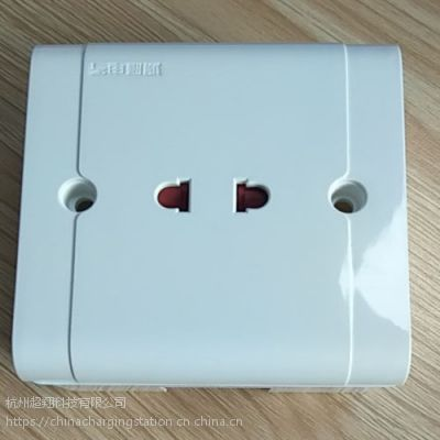 超翔智能充电站充电桩专用2二孔电工电气墙壁固定式室外户外防雨插座
