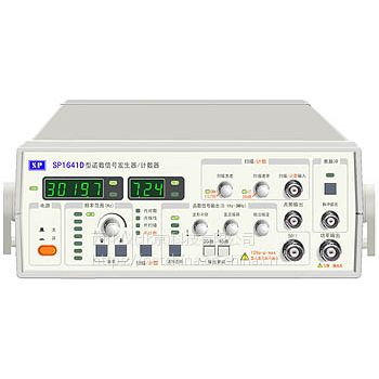 中西 函数信号发生器 型号:NJS5-SP1641D库号:M187773