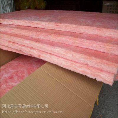 三门峡市密度46kg超细玻璃棉纤维板价格