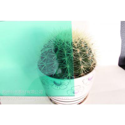 泰兴10mm耐力板阳光板价格frp阳光板