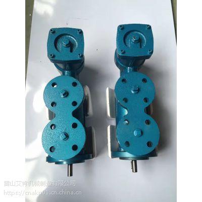 SPF20R46G10FW21 燃油锅炉增压泵
