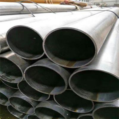 20#精密钢管-信谊联丰精密钢管厂(在线咨询)