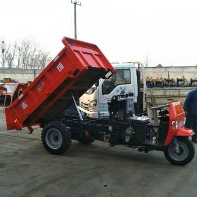 志成直销 18马力工程自卸三轮车 带高低速柴油三轮车