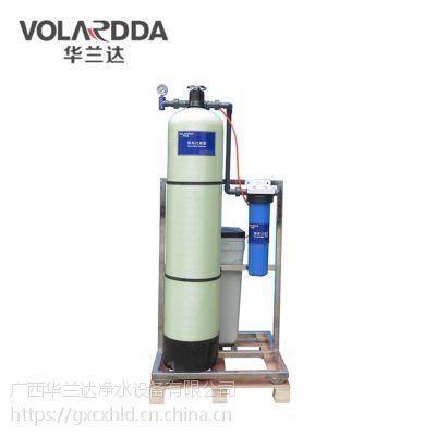 华兰达直销全自动锅炉软化水设备 软水树脂处理器 除水垢中央软水机 价格实惠