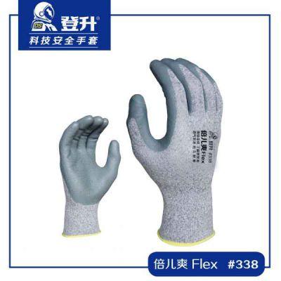 山东舒适透气手套供应价格