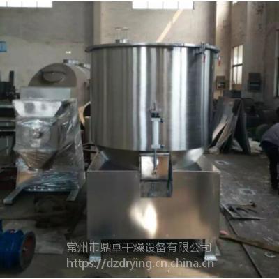 高速混合机厂家 生产塑料干粉混合机 搅拌机械 鼎卓干燥