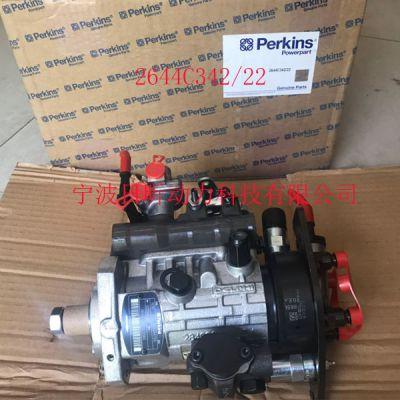 哈尔滨帕金斯/perkins发动机配件高压油泵燃油泵2644C342/22