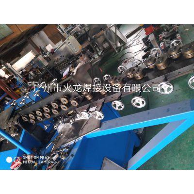 山东铁线自动弯框对焊一体机设备 广州火龙