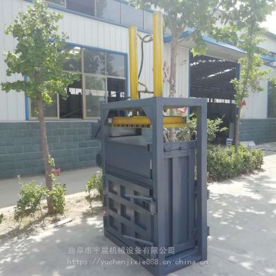 废塑料袋液压打包机 河南30吨推包吨袋液压打包机 废纸箱子打块机价格