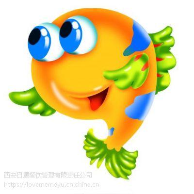 辣舞么么鱼:让你枯燥乏味的生活变得丰富多彩!