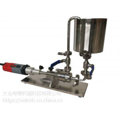 SID水性色浆混合乳化机