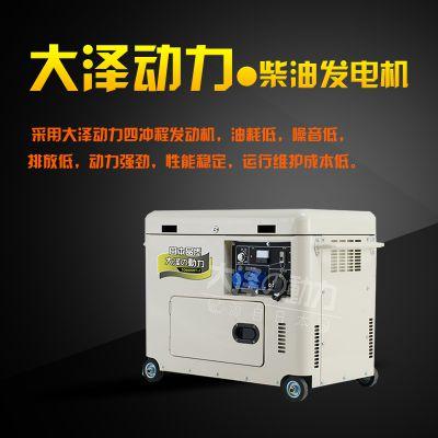 5千瓦220v柴油发电机多少钱