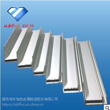 南京太阳能边框厂家开模定制 光伏电池板铝边框 铝合金边框型材40