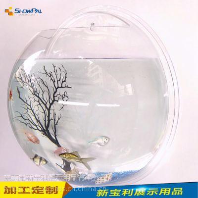 生产亚克力鱼缸,定做有机玻璃鱼缸