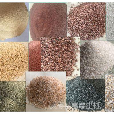 天然彩砂 真石涂料用彩沙 环氧地坪彩色骨料砂