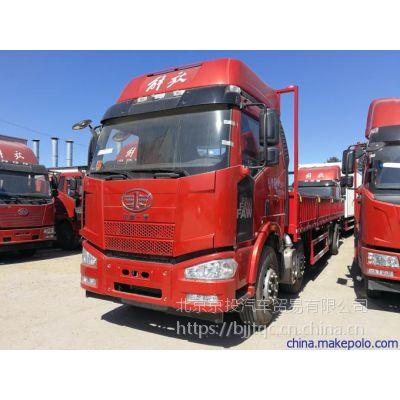 北京解放J6M前四后四9.6米6X2 280马力质惠版板车高栏厢车专卖1391017 8882