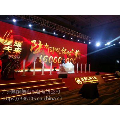 舞台元旦雪花机庆典周年庆升降台活动启动杆发布会立柱
