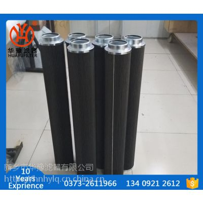 风电齿轮箱滤芯N5AM002-V-OVP,风能发电机组滤芯