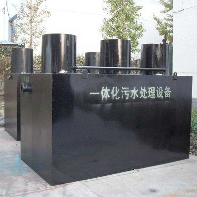 轩科环保-苏州实验室污水处理设备-有机实验室污水处理