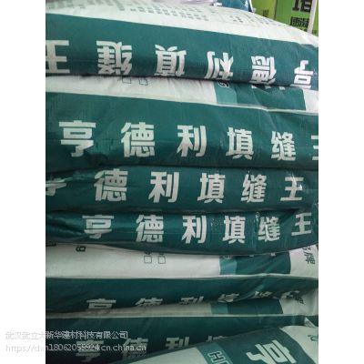 武汉厂家直销 亨德利填缝王20kg水管补漏胶堵漏王塑料防水胶填缝厨房排污管水槽