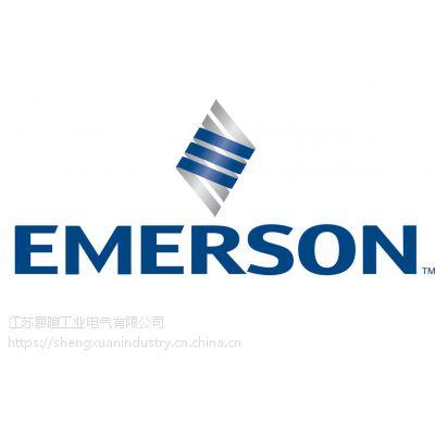 供应美国EMERSON艾默生直流采样模块EDU01原装进口