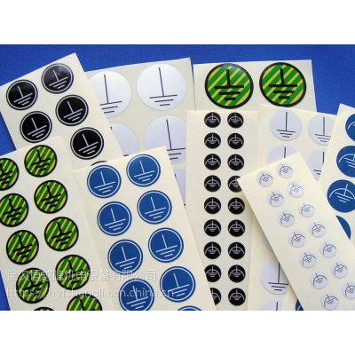 日本safety贴纸GR2-W08大量出售