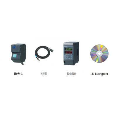 长期供应日本基恩士KEYENCELK系列激光镭射视觉方案