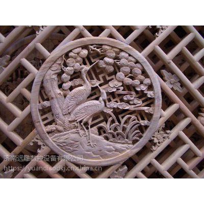 花格木雕雕刻机 远雕木工雕刻机