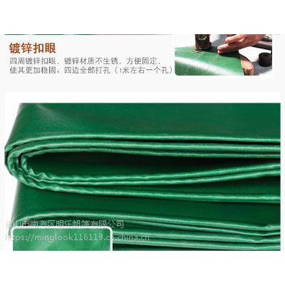 猪场用挡风布 牛圈挡风布 保温篷布 PVC涂塑帆布厂