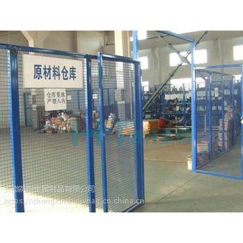 合肥、六安、仓库车间隔离网 道路护栏网 球场围栏 养殖围网 园林围栏 小区隔离网 草坪PVC护栏