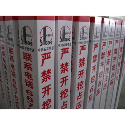 台州地区风景区界桩常规尺寸印字 公路里程碑材质