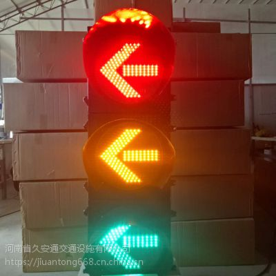 河南久安通交通红绿灯厂家,交通信号灯厂家,太阳能移动红绿灯厂家,红绿灯批发