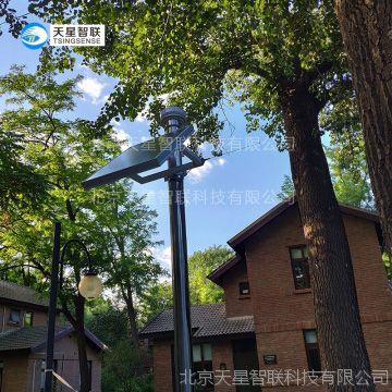 天星智联/Tsingsense 光学雨量传感器RMS2000自动雨量监测站