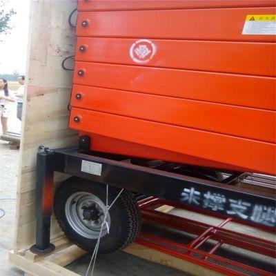 厂家直销电动升降平台车 高空作业剪叉升降平台 移动式液压升降机