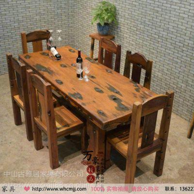 古船木家具批发老船木餐桌椅组合成套餐桌椅长方形餐桌吃饭桌圆桌