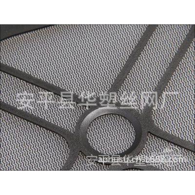 【加工定做】防尘网、机箱防尘网、电器防尘网、注塑防尘网、防尘