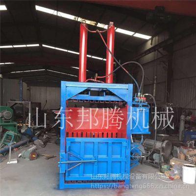 小型液压打包机 立式废纸箱压缩下边角料塑料膜打捆金属废品压块机