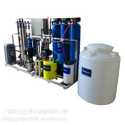 华兰达直销EDI反渗透设备 超纯水设备 工厂企业专用生产用水超纯水处理设备