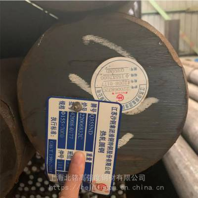 Q345E淮钢直径20的小圆钢 6米圆钢过磅 -40度低温冲击