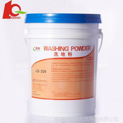 厂家直销除油去污洗地粉 地面清洁粉 厨房洗地粉